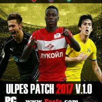 فروش پچ  ULPES v1.0 برای PES 2017