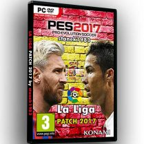 فروش لالیگا پچ AIO 4.00 برای PES 2017