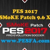 فروش پچ SMoKE 9.6 X برای PES 2017 + آپدیت ۹٫۶٫۱