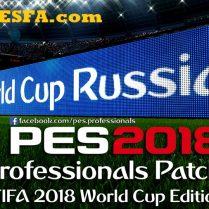 پچ پروفشنال v2.2 برای PES 2018